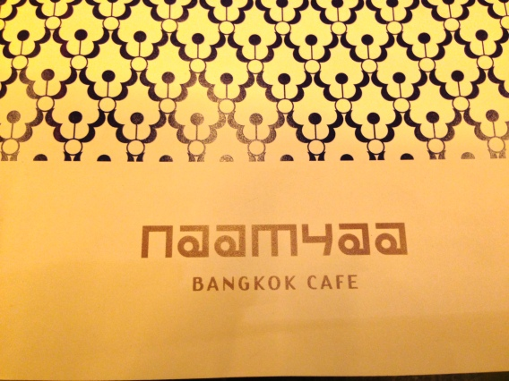 image of menu at Naamyaa Cafe